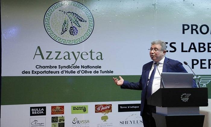 Huile d'olive tunisienne conditionnée : Promotion à l'export, défis et stratégies