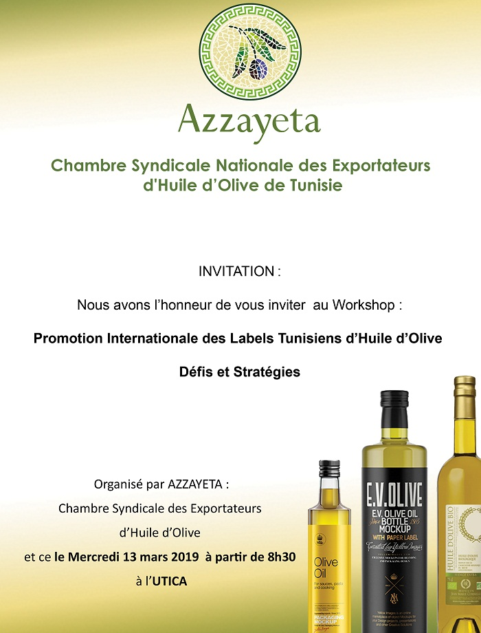 La Chambre Syndicale Nationale des Exportateurs de l'Huile d'Olive
