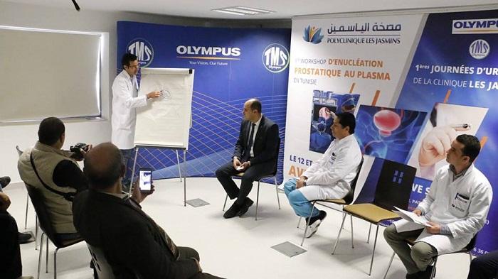 Clinique Les Jasmins lance la technique de l'énucléation prostatique au plasma en Tunisie