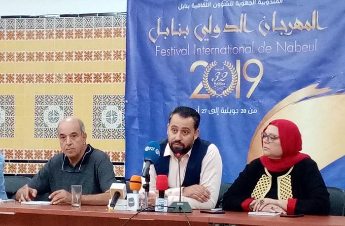 Festival International de Nabeul : 18 spectacles à la 32è édition avec un budget de 350MD