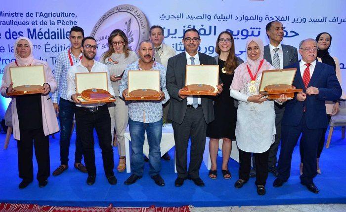 Le concours Tunisien des Produits du Terroir se tient du 28 au… Deuxième édition du concours tunisien des produits du terroir Ouverture des inscriptions au Concours Tunisien des Produits du… Tous ensemble pour la deuxième édition du Concours Tunisien des… Les 76 produits médaillés à la 1ère édition du Concours… 1er Concours Tunisien des Produits de Terroir Tunisien