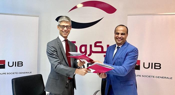 UIB- Baobab Tunisie : Cérémonie de signature officielle d'un accord de financement de 20 millions de dinars