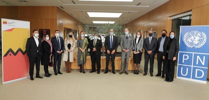 Attijari bank et le PNUD Signature de convention de partenariat