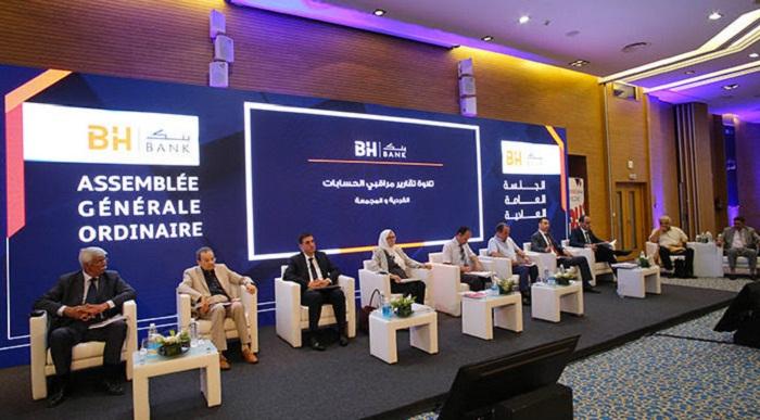 BH Bank : une Résilience Financière d'une Banque Engagée et Responsable en dépit du contexte économique particulier et l'Envolée du Coût du Risque